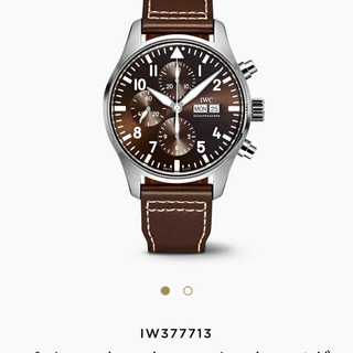 インターナショナルウォッチカンパニー(IWC)のiwc パイロットウォッチクロノグラフ サンテグジュピリ(腕時計(アナログ))