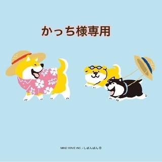 アラシ(嵐)のかっち様専用【2つ折りファスナーポーチ】(アイドルグッズ)