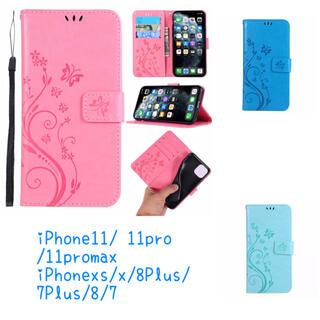 iPhone 11 pro max 手帳型 ケース puレザー 8 plus(iPhoneケース)
