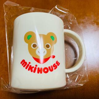 ミキハウス(mikihouse)の新品未開封*ミキハウス*コップ(マグカップ)