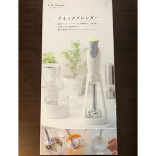 カイジルシ(貝印)のKai House SELECT クイックブレンダー スタンダード DK5206(調理機器)