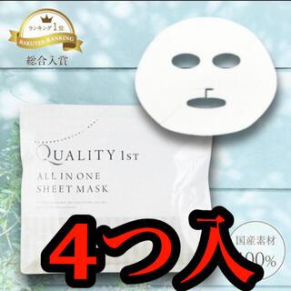 【新品未開封】クオリティファースト  フェイスパック 30枚入×4袋(パック/フェイスマスク)