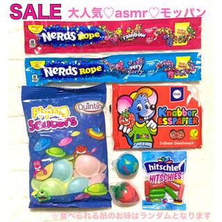 UFOキャンディ ナーズロープ 食べられる紙 ヒッツクラー 地球グミ いちごグミ(菓子/デザート)