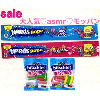 ナーズロープ ヒッツクラー ヒッチーズ モッパン asmr(菓子/デザート)