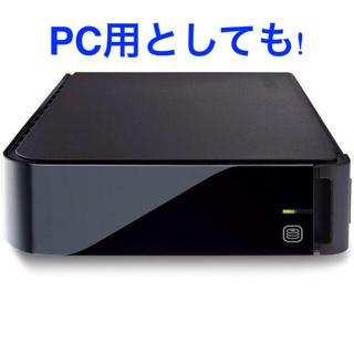 バッファロー(Buffalo)のBUFFALO テレビ用 外付けHDD 2.0TB HDX-LS2.0TU2/V(その他)