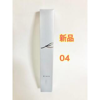 アールエムケー(RMK)のRMK ルミナス ペンブラッシュコンシーラー 04(コンシーラー)