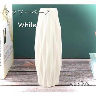 パンパスグラス5+コットンフラワー フラワーベース白(花瓶)
