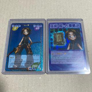タカラトミー(Takara Tomy)のシャーマンキング カード  超・占事略決 麻倉葉 スペシャル(カード)