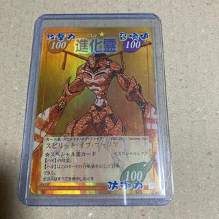 タカラトミー(Takara Tomy)のシャーマンキング カード  超・占事略決 スピリットオブファイア(カード)