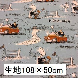 ミッキーマウス(ミッキーマウス)の【ミッキー ヴィンテージ風生地】518 シーチング 108×50cm(生地/糸)