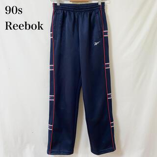 リーボック(Reebok)の★90s Reebok サイドラインパンツ ジャージ リーボック 刺繍ロゴ(その他)