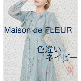 メゾンドフルール(Maison de FLEUR)のMaison de FLEUR  フラワーフリルカラーワンピース(ロングワンピース/マキシワンピース)