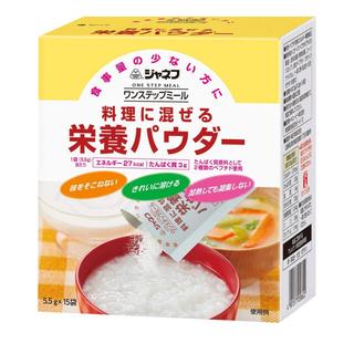 キユーピー ジャネフ ワンステップミール料理に混ぜる栄養パウダー5.5g×15袋