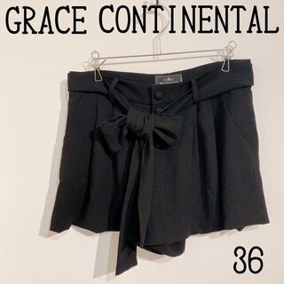 グレースコンチネンタル(GRACE CONTINENTAL)のグレースコンチネンタル ショートパンツ 36 黒(ショートパンツ)