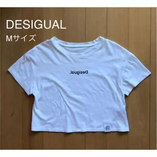 デシグアル(DESIGUAL)のDESIGUAL デシグアル Tシャツ 短め丈 ロゴ 白 レディース Mサイズ(Tシャツ(半袖/袖なし))