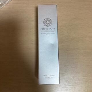 パーフェクトワン(PERFECT ONE)のパーフェクトワン 薬用SPホワイトニングローション50ml(化粧水/ローション)