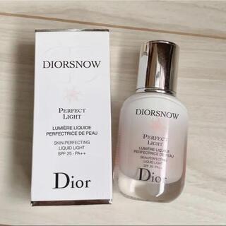 クリスチャンディオール(Christian Dior)のディオール スノー パーフェクト ライト 30ml(化粧下地)