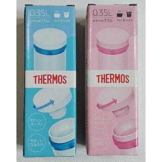 サーモス(THERMOS)のサーモスTHERMOS 真空断熱ケータイマグ ブルー&ピンク JNO-352(水筒)