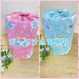 【ぴーすけさま専用】赤ちゃんおもちゃ ミルク缶カバー(知育玩具)