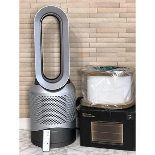 ダイソン(Dyson)のhp00【美品】Dyson ダイソン pure hot + cool  空気清浄(空気清浄器)