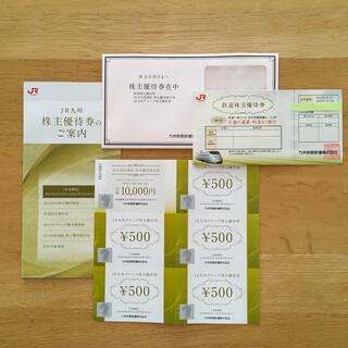 JR九州 株主優待券 1セット (その他)
