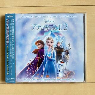 ディズニー(Disney)の【専用です】オリジナルサウンドトラック CD(映画音楽)