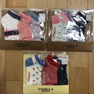 ダブルビー(DOUBLE.B)の新品未開封 ミキハウス  ダブルB 靴下17〜19センチ(靴下/タイツ)