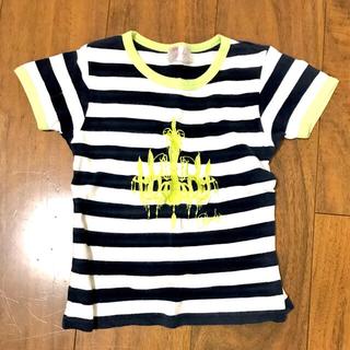 レディー(Rady)のmm様 専用♡(Tシャツ/カットソー)