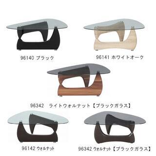 新品 センターテーブル ガラス おしゃれ お洒落(ローテーブル)