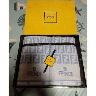 フェンディ(FENDI)のフェンディ フェイスタオル 2枚 未使用(タオル/バス用品)