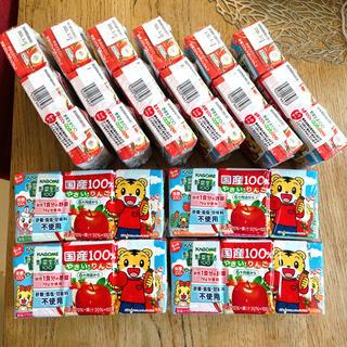 KAGOME -  カゴメ 野菜生活100国産100% やさいとりんご100ml ×30本