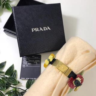 プラダ(PRADA)の【3983G】プラダ フラワーモチーフ ブレス(ブレスレット/バングル)