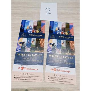 ディズニー(Disney)のディズニープリンセス展2枚チケットWHAT IS LOVE?(その他)