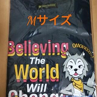 ジャニーズ(Johnny's)の24時間テレビtシャツグレーM(Tシャツ(半袖/袖なし))