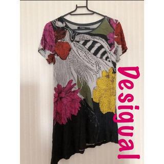 デシグアル(DESIGUAL)のDesigual デシグアル 半袖シャツ(Tシャツ(半袖/袖なし))
