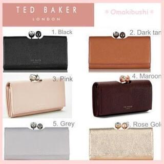 テッドベイカー(TED BAKER)のTED BAKER グレード 未使用 長財布 値下げ!(財布)