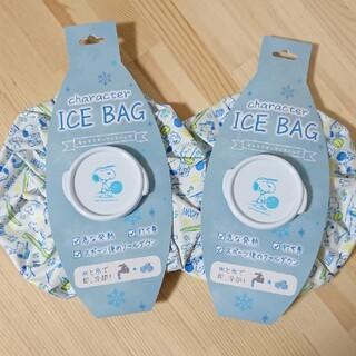 スヌーピー(SNOOPY)のSNOOPY スヌーピー キャラクター アイスバッグ 氷嚢 2個セット(その他)