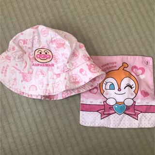 アンパンマン(アンパンマン)のドキンちゃん 帽子 サイズ50(帽子)