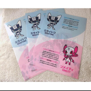バンダイ(BANDAI)の東京オリンピック2020  限定 キャラクター 非売品 レア(キャラクターグッズ)