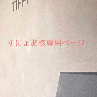 専用ページ(アイドルグッズ)