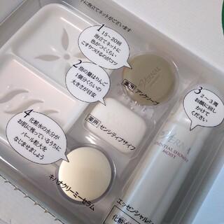 ヴァーナル(VERNAL)のヴァーナル 素肌つるつる洗顔セット(サンプル/トライアルキット)