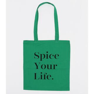カスタネ(Kastane)のカスタネ◆ Spice Your Life エコバック グリーン(エコバッグ)