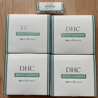 ディーエイチシー(DHC)の【新品】DHC 薬用レチノAエッセンス 5g×3本 4箱+1本(美容液)