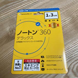 ノートン(Norton)のノートン360 デラックス 1年3台版(PC周辺機器)