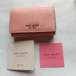 ケイトスペードニューヨーク(kate spade new york)のKATE  SPADE  NEW YORk  ケイトスペード  キーケース(キーケース)