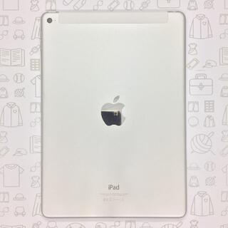 アイパッド(iPad)の【B】iPad Air 2/128GB/352071075183918(タブレット)