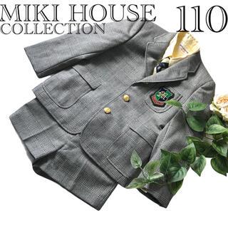 ミキハウス(mikihouse)のミキハウス コレクション 男の子 フォーマル3点+ネクタイ 110 ♡匿名配送♡(ドレス/フォーマル)