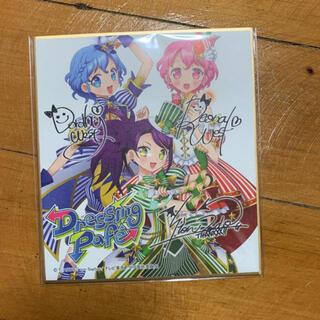 タカラトミー(Takara Tomy)のプリパラ 色紙(カード)