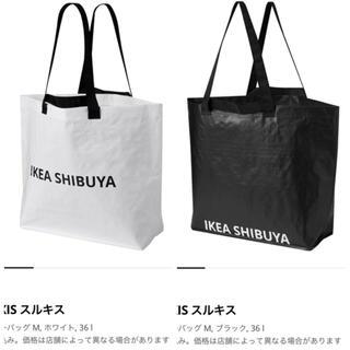 IKEA - IKEA★渋谷店★限定バッグ★黒白セット★スルキス★Mサイズ!!
