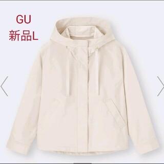 ジーユー(GU)のGU Aラインマウンテンパーカ 新作(マウンテンパーカー)